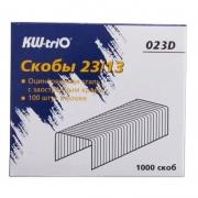 Скобы KW-triol 23/13 (1000 шт)