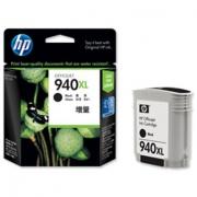 C4907AE Картридж HP №940XL  Officejet Pro 8000/8500, cyan (16ml)