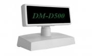 Epson DM-D500