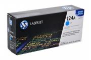 Картридж HP LJ 1600/2600 синий Q6001A