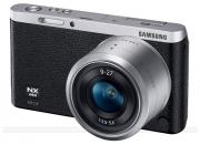 Samsung NXF1 mini kit 9-27 mm