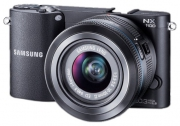 Samsung SMART CAMERA NX1100
