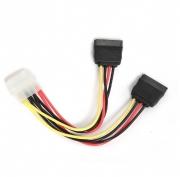 Кабель Serial ATA Power converter (на два устройства) [CC-SATA-PSY]